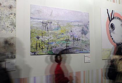 20081120